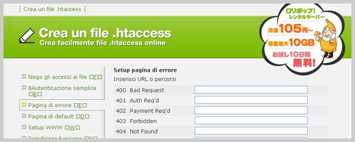Errore 404 htaccess